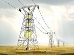 Néhány év múlva zavarok lehetnek a hazai áramellátásban