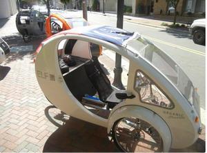 Kerékpár napenergiával