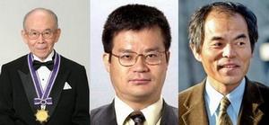 LED kutatóké a fizikai Nobel-díj