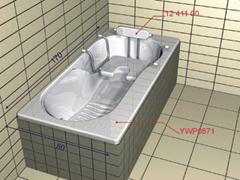 Fürdőszobai segédeszközök mozgáskorlátozottaknak