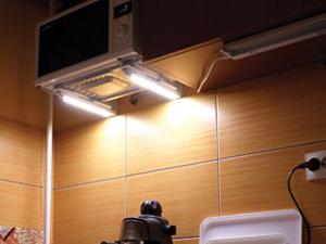 LED a munkapult felett